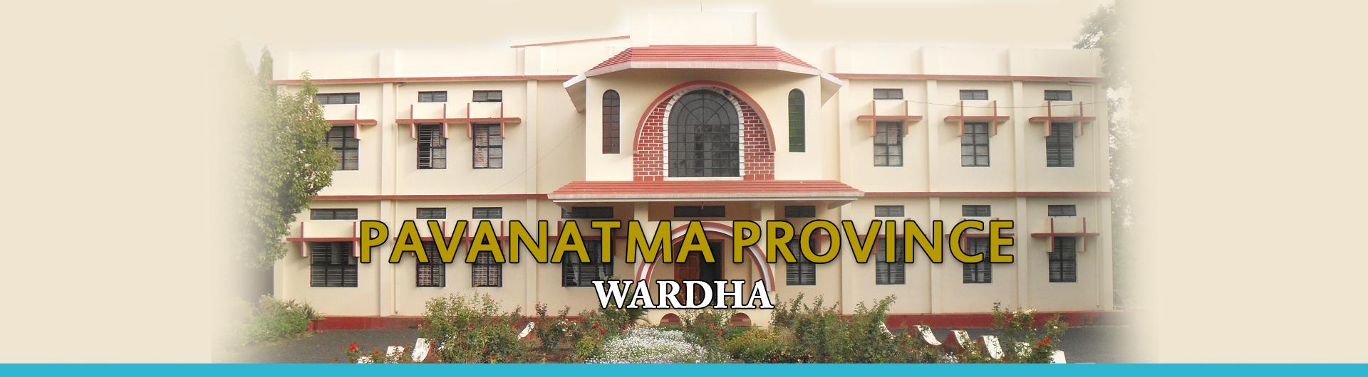 pavanathma-1