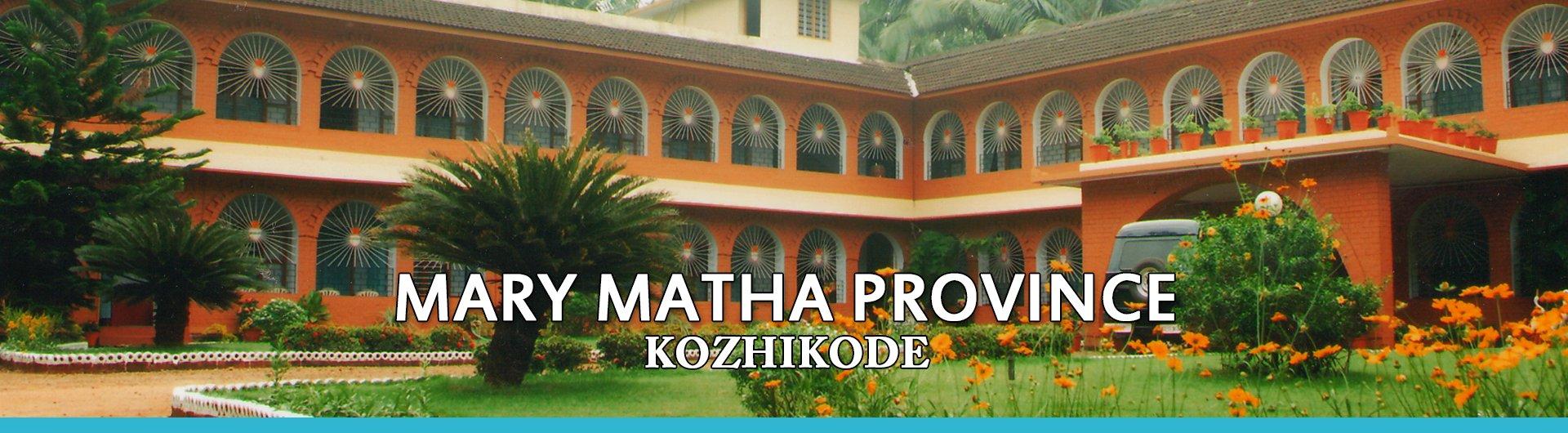 marymatha-1